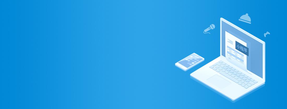 北斗网络为您提供宜宾网站建设、推广、维护、代运营等一站式营销服务
